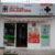 farmacias-de-la-salud-drugstore-playa-del-carmen